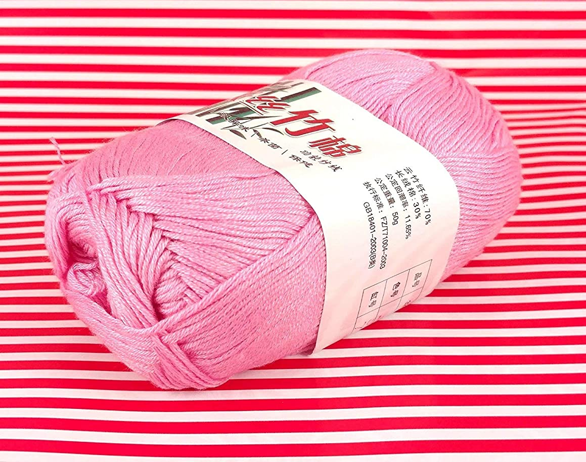 Set of 10 Skein Natural Select Soft Tencel Yarn 70% Bamboo + 30% Egyptian Cotton Crochet 50g Baby Knit Wool Yarn (Pink 9025)