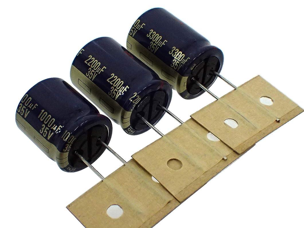降下執着差別化するパナソニック(Panasonic) 汎用品 ラジアルリード形 アルミ電解コンデンサ 35V品 1000μF/2200μF/3300μF 3種類 各1個 (合計3個セット)
