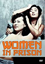 film women in prison