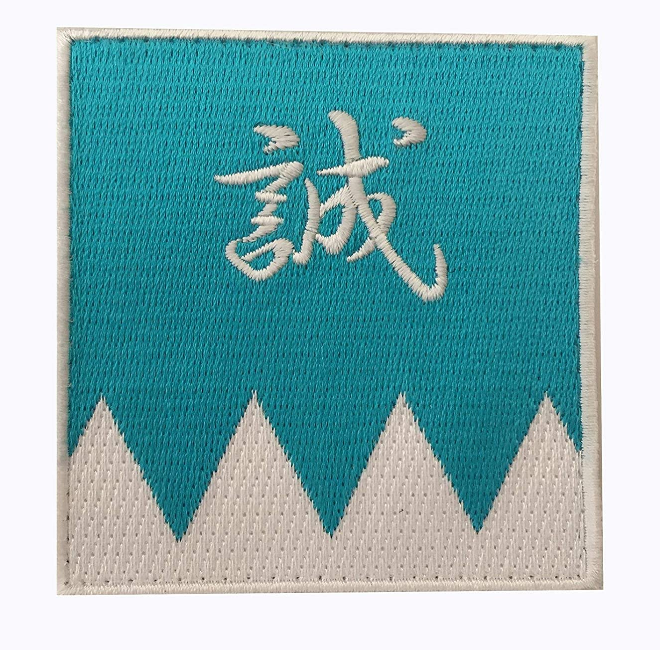 [Japan Import] 100% Embroidery Verclo Patches Shinsengumi Flag A0006