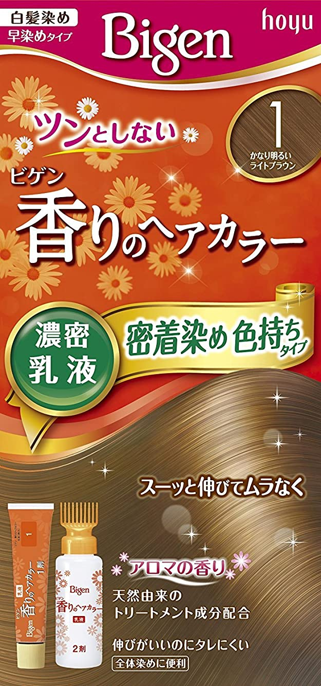 学部返済多年生ホーユー ビゲン香りのヘアカラー乳液1 (かなり明るいライトブラウン) 40g+60mL ×3個