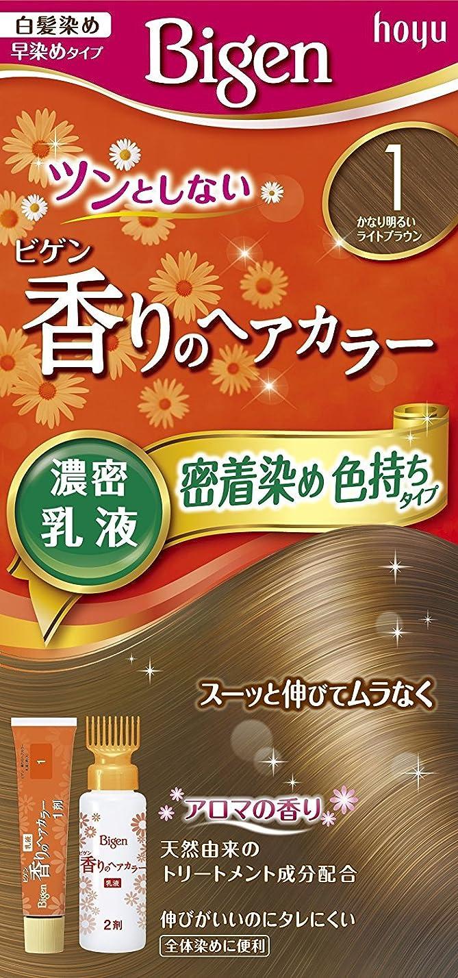 順応性休暇求めるホーユー ビゲン香りのヘアカラー乳液1 (かなり明るいライトブラウン) 40g+60mL ×3個
