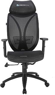 Newskill Aryon - Silla Gaming de Oficina Fabricada en Material mallado (reposacabezas e inclinación de la Espalda Ajustable, reposabrazos Ajustables en Altura) de Color Negro
