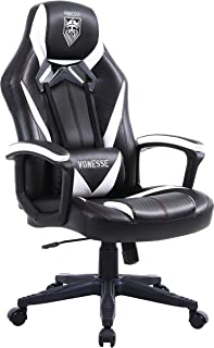 Ergonomic Gaming Chair, Swivel Computer Gaming Chair with Massage, Racing Style Home Office Chair, High Back Gaming Desk Chair, Carbon Fibre Modern Task Chair, Esports Gamer Chair Big and Tall (Black)