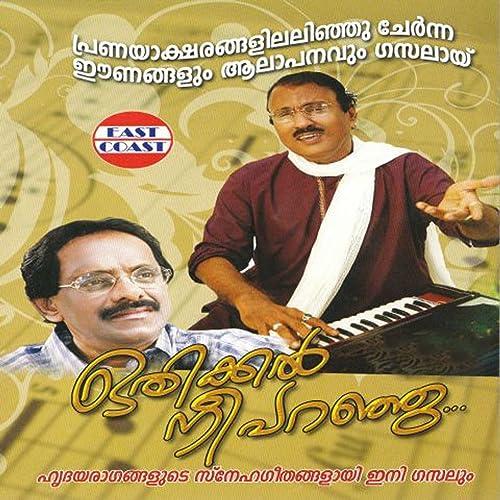 anuraga manjari album