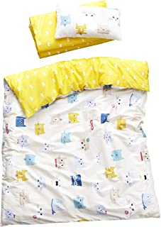 Duvet Cover 32x 32 /& Pillow Case 14x 16 Cradle or Chicco Next 2 Me 100/% Cotton Nursery Reversible Bedding Set PatiChou Baby Crib Aqua and White