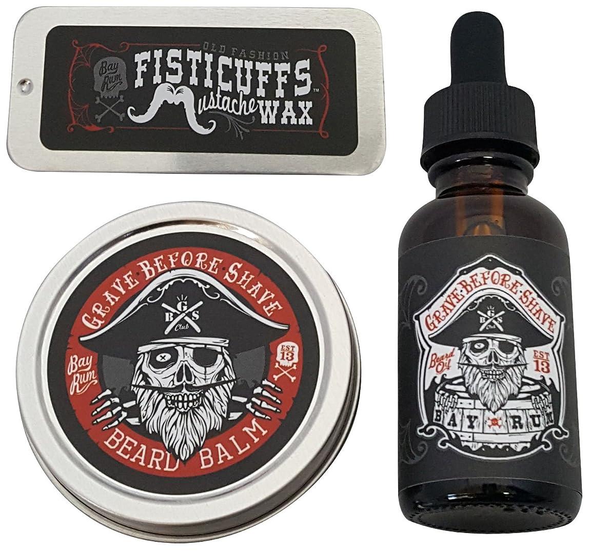 サイドボード扱いやすいブランド名GBS ベーラム 髭油バーム および 口髭用ワックス パック