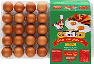 Golden Eggs Lutein Eggs - Brown Pack of 20