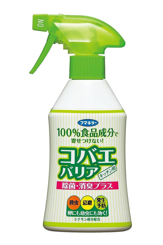前文クラシカルプロフェッショナルフマキラー コバエ 駆除 殺虫剤 スプレー コバエバリア 200ml
