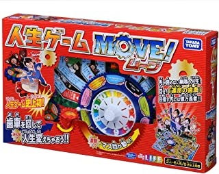 人生ゲーム MOVE !