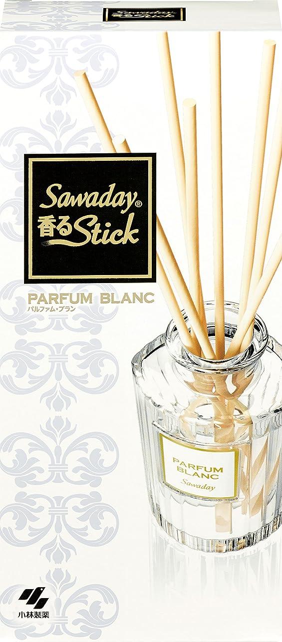 甘い言語最初にサワデー香るスティック 消臭芳香剤 本体 パルファムブラン 70ml