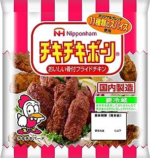 [冷蔵] 日本ハム チキチキボーン124g(10)