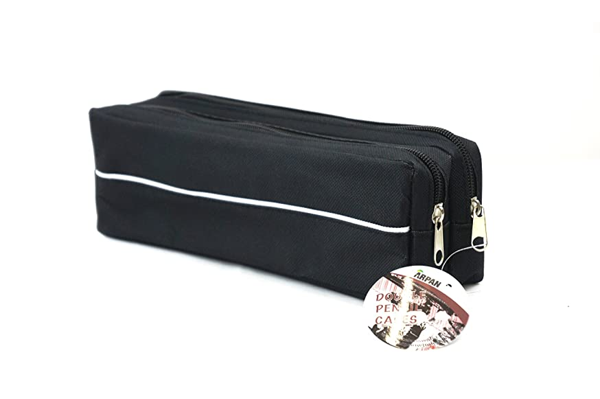 Arpan Large size Double Zip Fabric Pencil Case - Ideal For School/College/Uni.- Make Up - x 1 (BLACK)