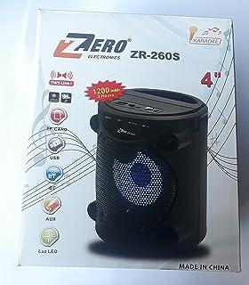 subwoofer speaker Bluetooth ZR-260S