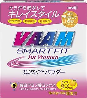明治 ヴァーム(VAAM) スマートフィット for Woman パウダー ピンクグレープフルーツ風味 4.0g×16袋