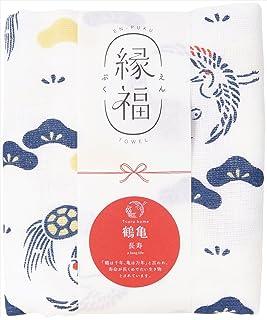 宮本 泉州タオル 『縁福タオル』 鶴亀 長寿 5588 34×90cm