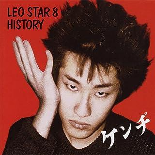 Leo Star 8 History