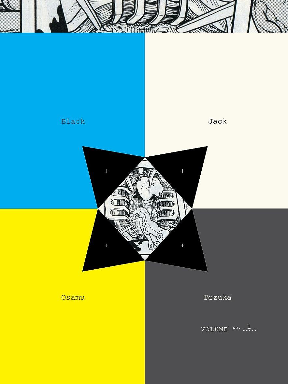 代表して焼く恐れBlack Jack, Volume 1 (English Edition)