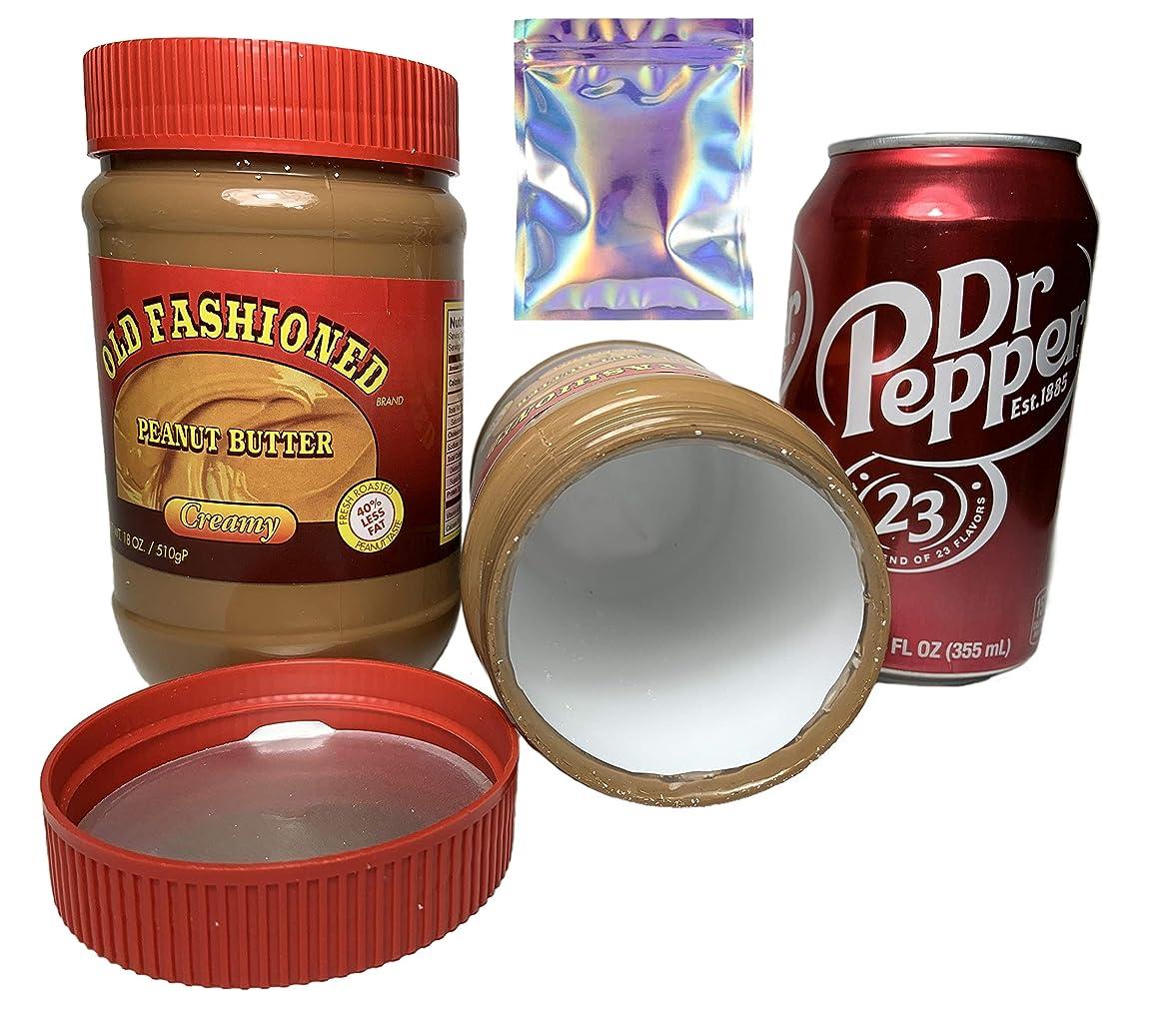 全部報告書巨大なバンドル:Diversion Secret Stash ピーナッツバターセーフジャー、無料の缶入れ付き、お金のジュエリーを隠すことができます。