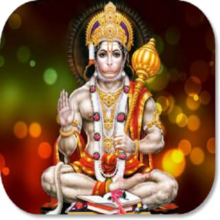 hanuman hd wallpaper for mobile