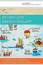 ISO 9001:2015 einfach erklärt (German Edition)