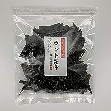 真昆布 カット昆布 お徳用150g 北海道 函館産 出汁昆布 ふぞろいな切り落とし 大容量 チャック付き袋入り