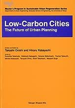 Best urban regeneration program Reviews