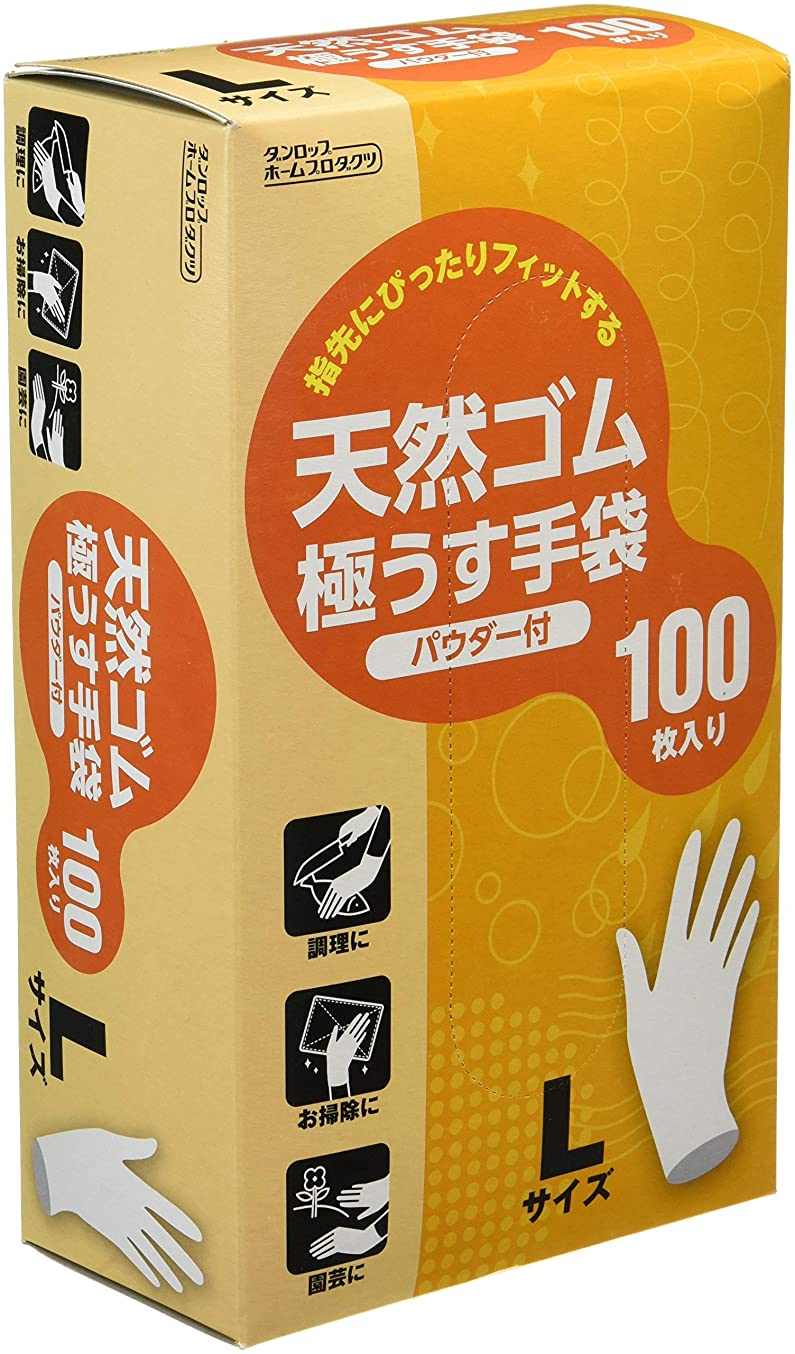オーラルすぐにフェードアウトダンロップ 天然ゴム極うす手袋 パウダー付 Lサイズ 100枚入 ×20個