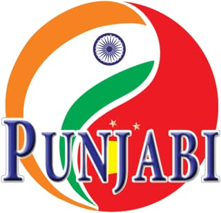 punjabi talk radio