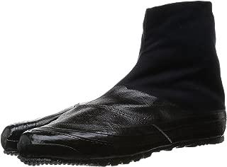 Shinobiya Jitsuyou Japanese Tabi Boots All Black with 5 Clips