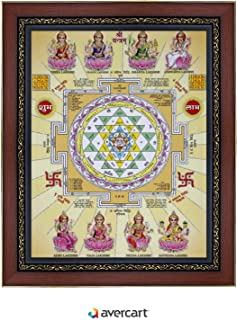 Avercart Shree Yantra with 8 Forms of Laxmi - Blessed and Energized Divine Shield Poster 8.5x11 inch Framed (with Frame Size: 10.5x13 inch)