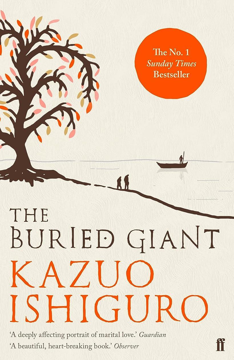 隠タワー逃げるThe Buried Giant (English Edition)