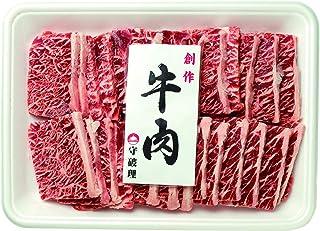 牛カルビ(1kg) 焼肉 (黒毛和牛A4~A5等級 牛脂入り) 牛肉 バーベキュー 業務用