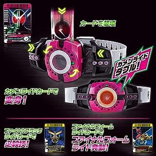 Transformation Belt DX Neo Deca Driver Masked Rider Zio