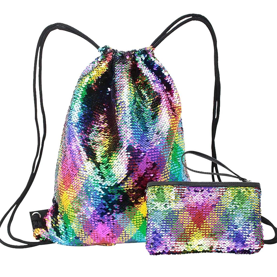 Sequin Drawstring Backpack Bag with Makeup Bag Mermaid Gym Dance Bags Magic Reversible Glitter Bag (Rainbow Mermaid)