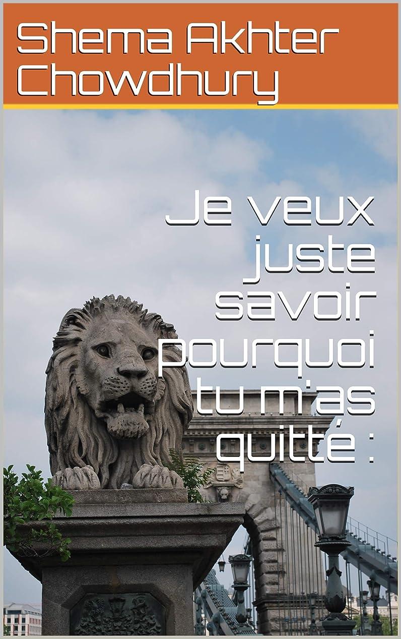 プロペラあいまいなオートJe veux juste savoir pourquoi tu m'as quitté : (French Edition)