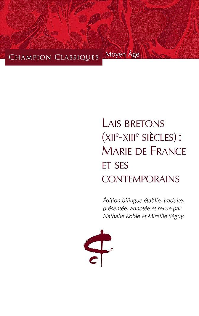 多用途それぞれ深遠Lais bretons (XIIe-XIIIe siècles): Marie de France et ses contemporains (Champion classiques t. 32) (French Edition)