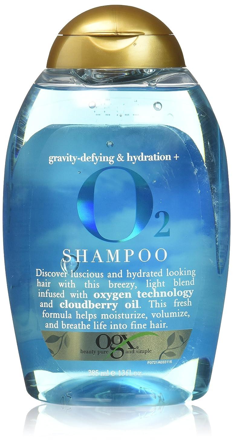 壊滅的な限界然とした2本セット Ogx O2 Shampoo 13 oz [並行輸入品]