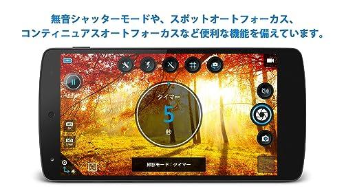 『HD Camera Pro - 無音シャッター』の3枚目の画像