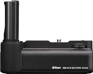 Nikon MB-N10 Multi Power Battery Pack