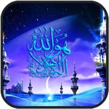 Best islamic wallpaper apps Reviews