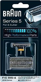 Braun Recambio de la afeitadora eléctrica 51S, compatible con las maquinillas de afeitar Serie 5 (generación anterior), pl...