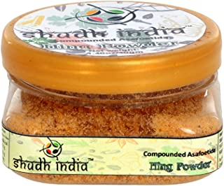 Shudh India | Asafoetida | Heeng | All Natural | Salt Free | Vegan | NON-GMO | Asafoetida Indian Spice | Best for Onion Garlic Substitute |