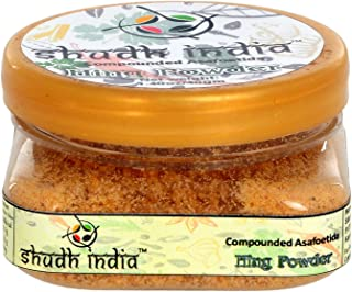 Shudh India Asafoetida (Hing) Ground ~ All Natural | Salt Free | Vegan | NON-GMO | Asafoetida Indian Spice | Best for Onion Garlic Substitute