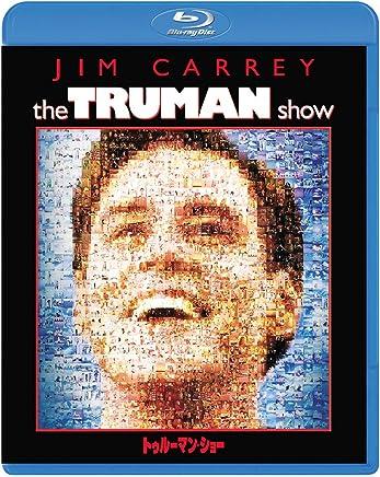 トゥルーマン・ショー[AmazonDVDコレクション] [Blu-ray]