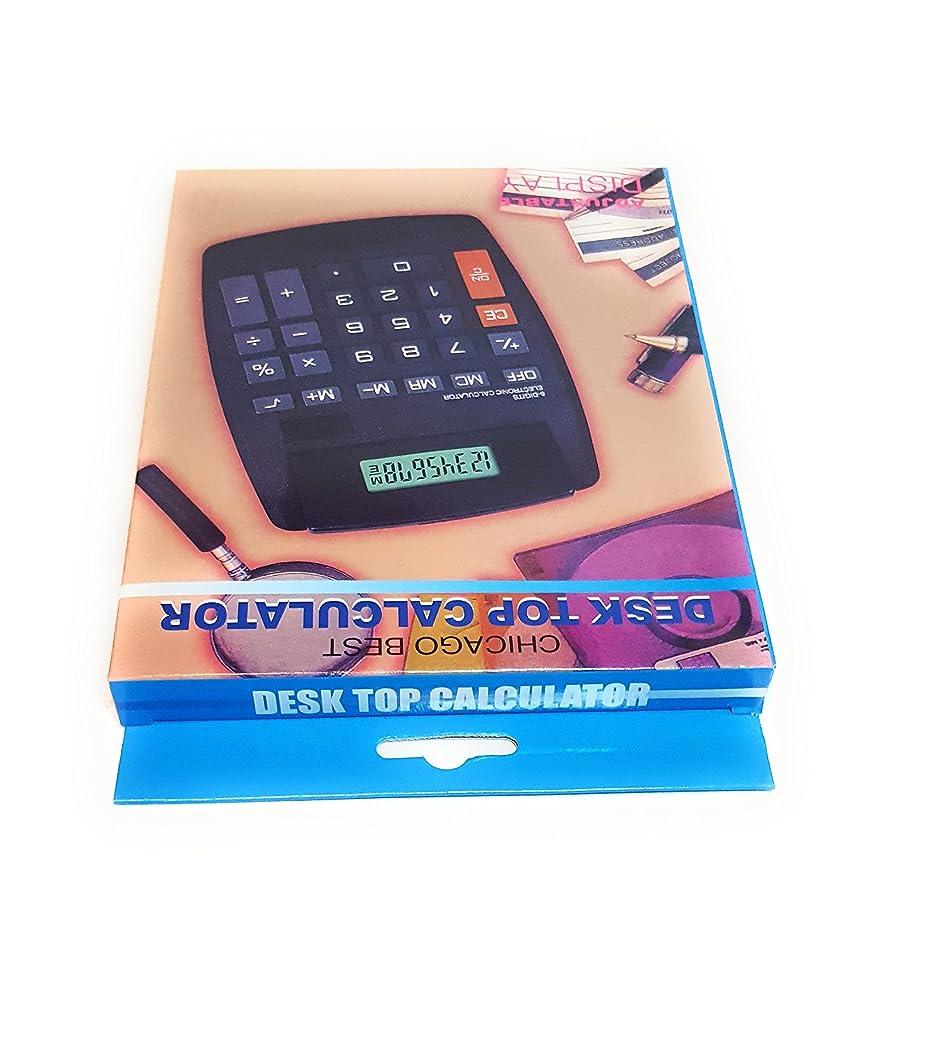 発表ルームキャプチャーデスクトップ電子計算機8桁Tow Way電源、ポップアップ画面