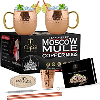 Cop29 Moscow Mule Copper Mugs- Set of 2, Solid Handcrafted 16 oz Pure Copper Mugs with Brass Handle – Gift Set With Bonus ...