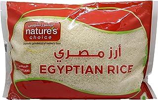 Nature's Choice Egyptian Rice - 2 kg (White)