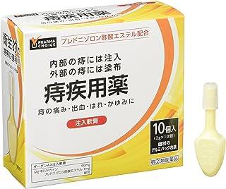 [Amazon限定ブランド]【指定第2類医薬品】PHARMA CHOICE 痔疾用薬 ザーゲンAX注入軟膏 2g×10
