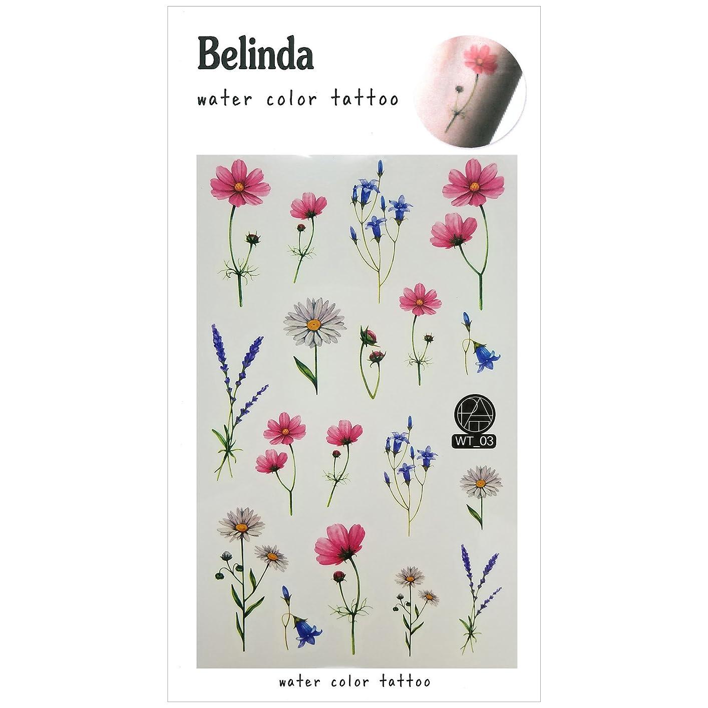 手つかずの樹木納屋Belinda ウォーターカラータトゥー No.1 (1シート)
